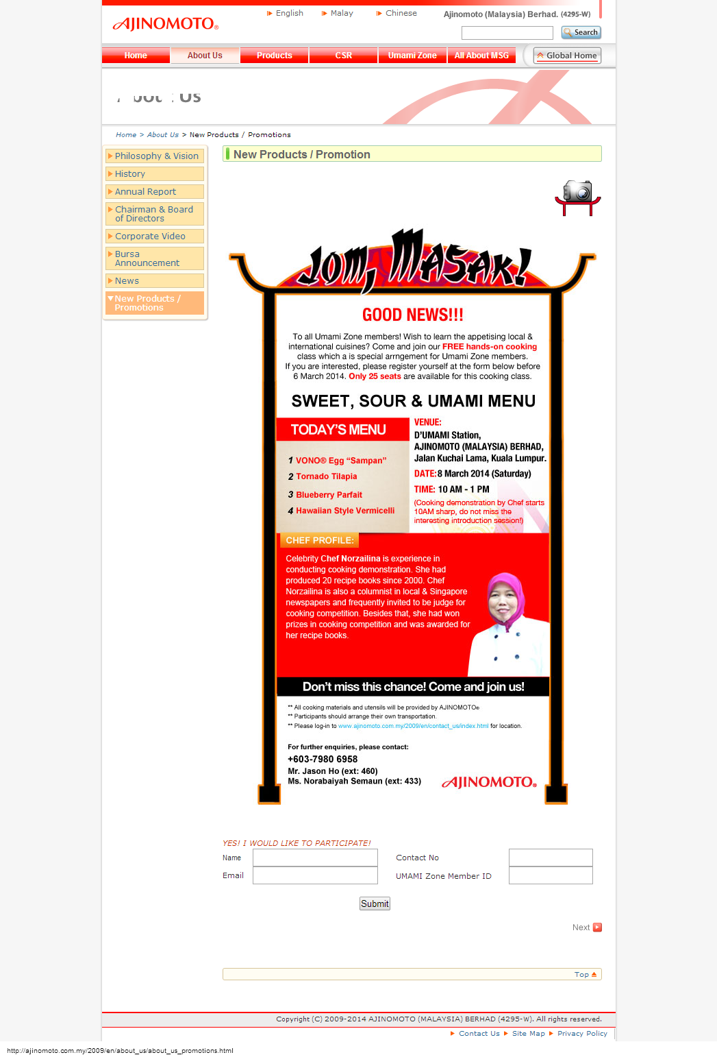 ajinomoto-news