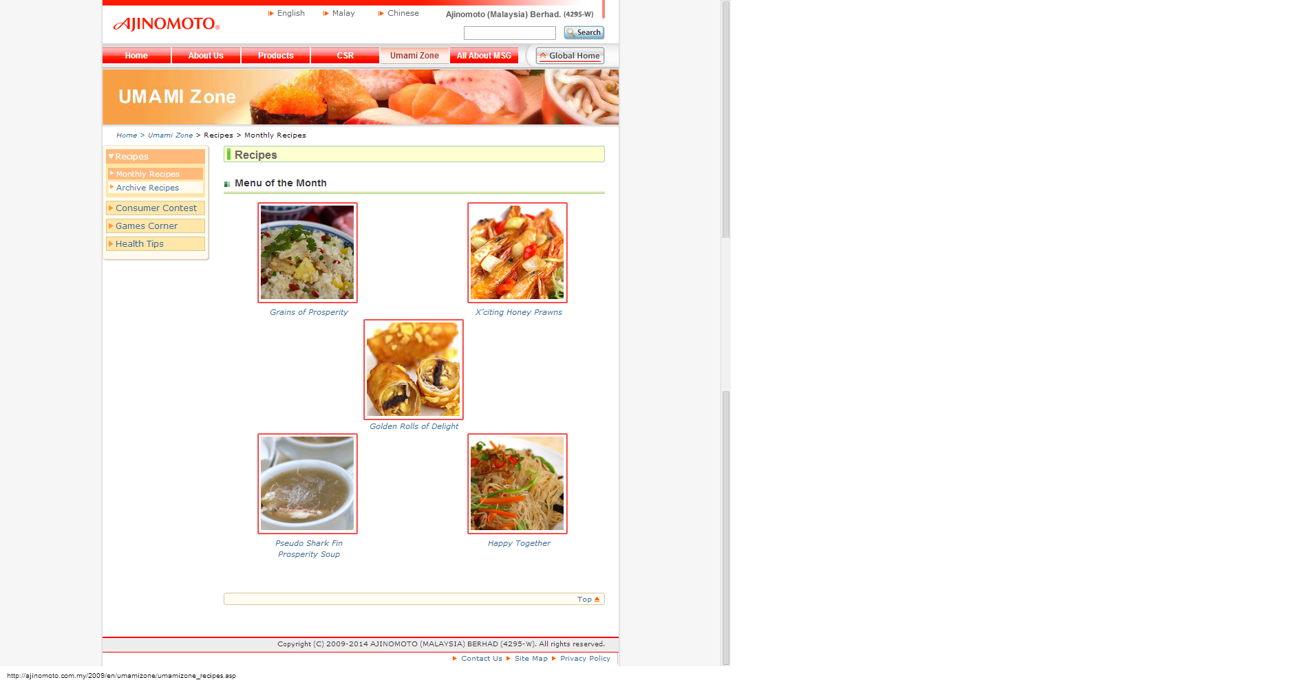 ajinomoto-recipes